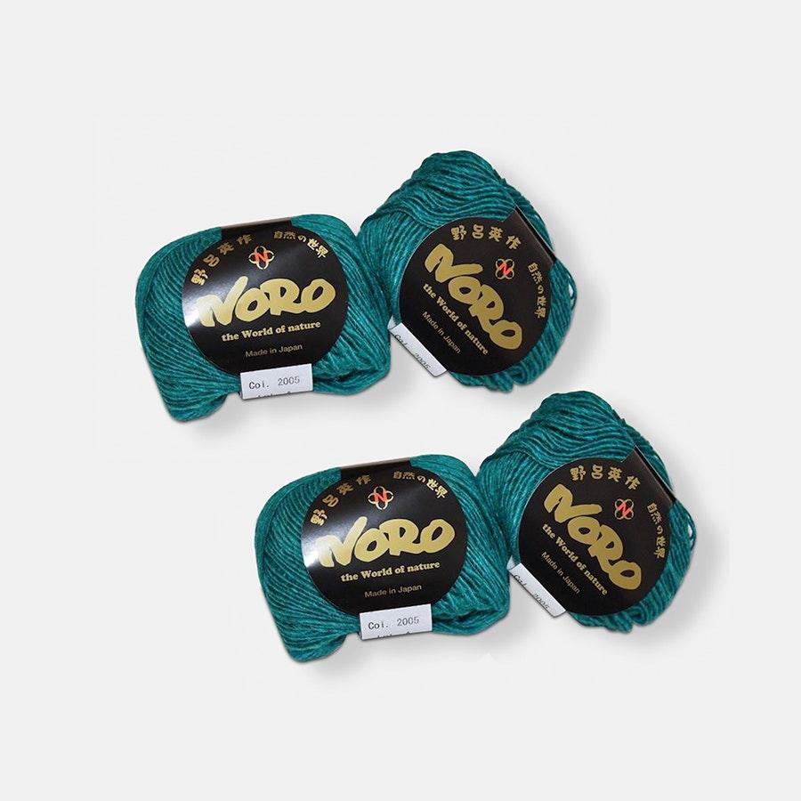 Silk Garden Lite Solo Yarn by Noro (4-Pack)