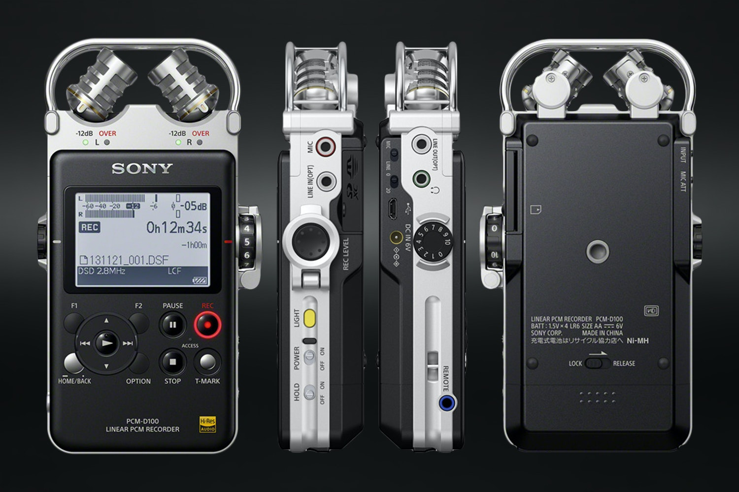 Sony PCM-D100 Portable Recorder