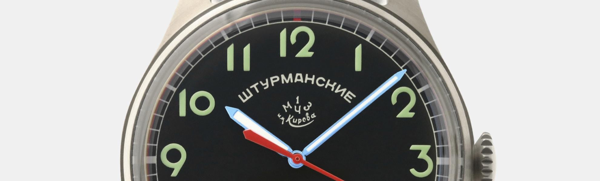Sturmanskie Gagarin Commemorative Mechanical Watch