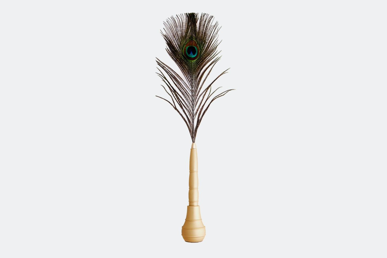 Gold – Peacock