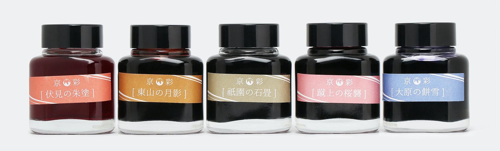 Takeda Jimuki Kyo-Iro Inks (2-Pack)