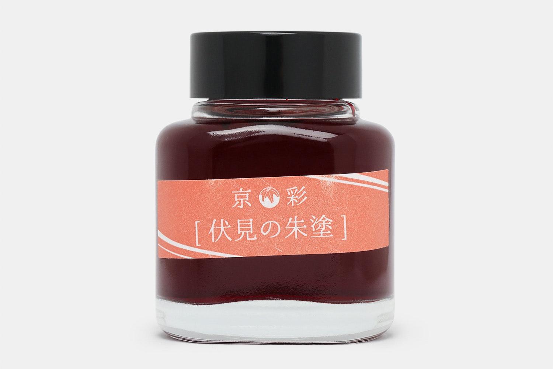 Flaming Red of Fushimi