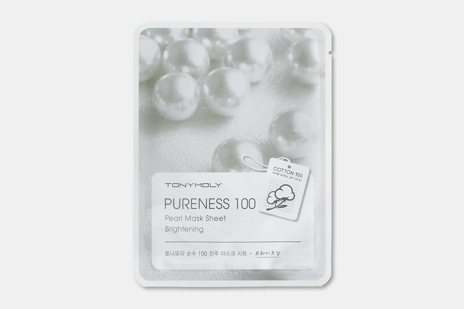 Pureness 100 pearl mask