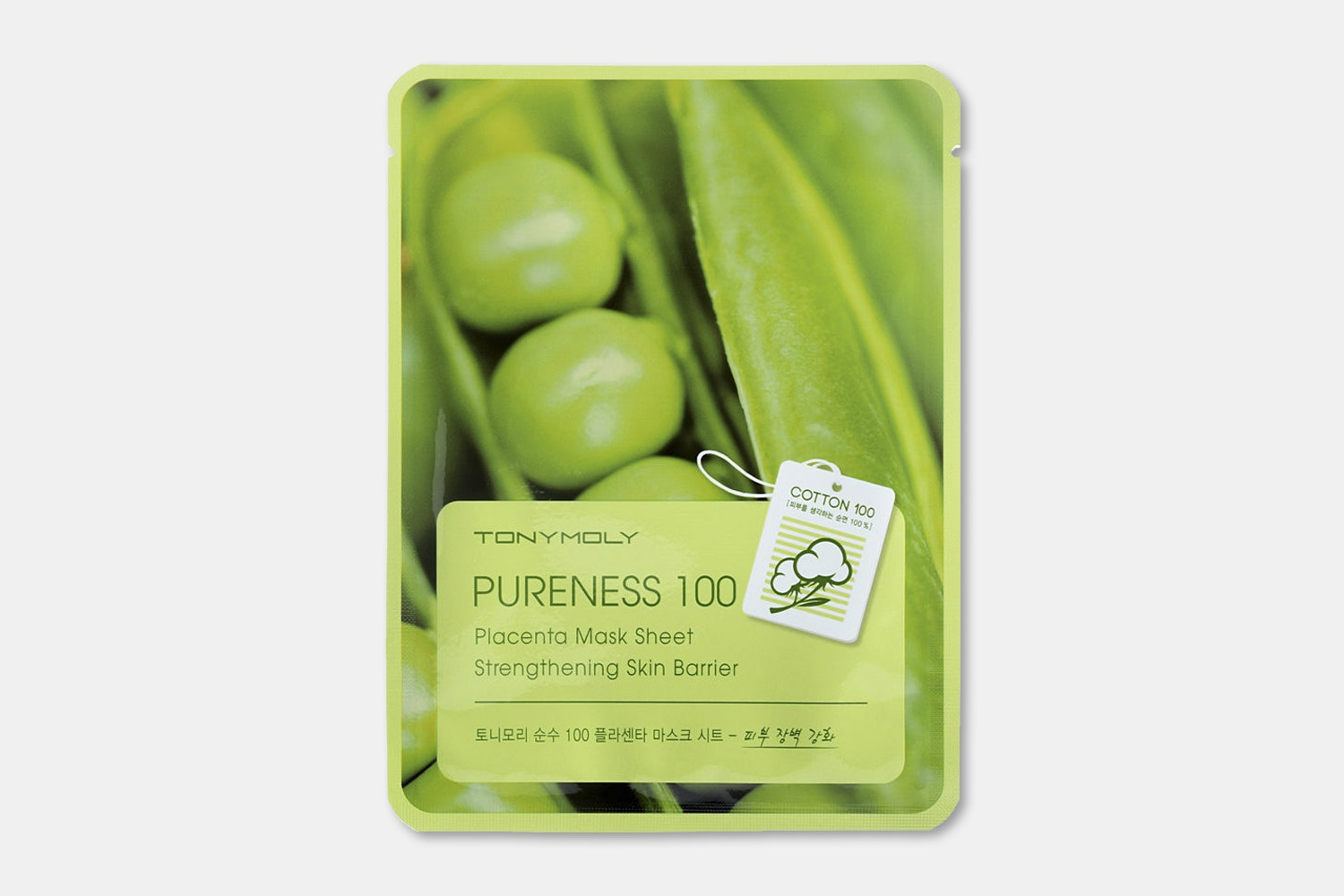 Pureness 100 plant placenta mask