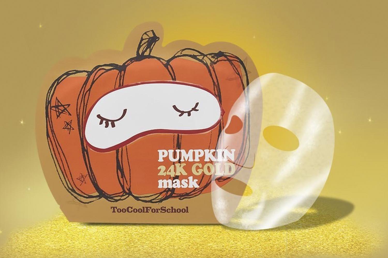 Too Cool for School Pumpkin 24K Gold Masks (5-Pack)