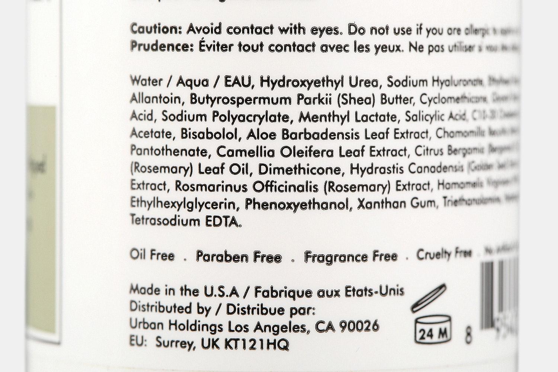 Urth Antioxidant Face Complex