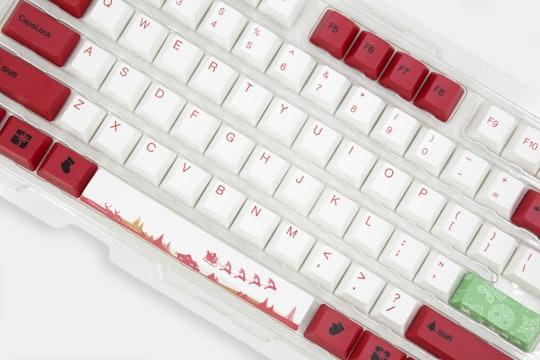 Varmilo Christmas Dye-Subbed PBT Keycap Set