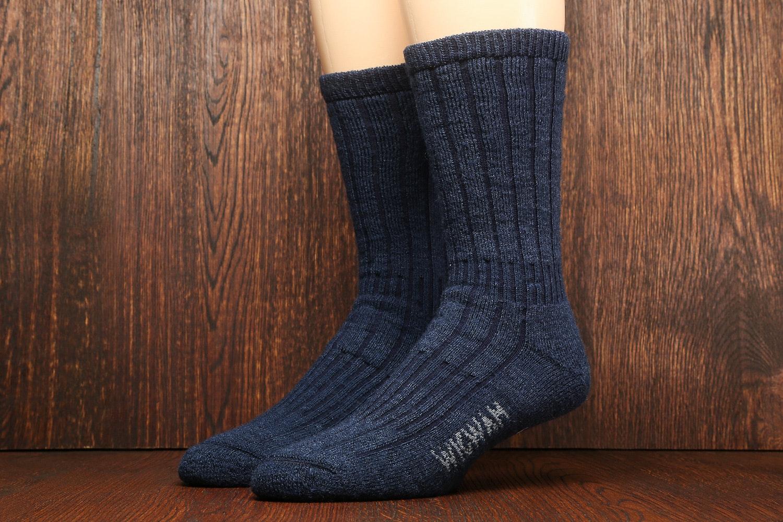 Wigwam Merino Silk Hiker Socks (2-Pack)