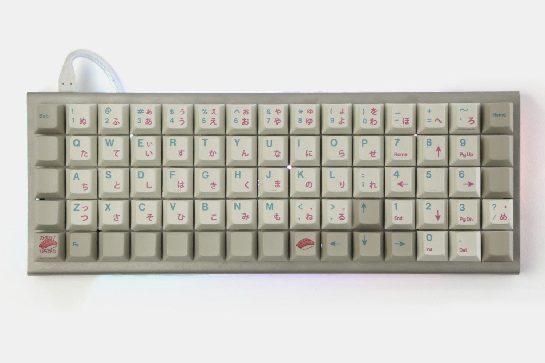 XD75 Custom Mechanical Keyboard Kit