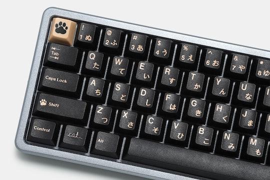 XY Kitty Paw PBT Dip-Dyed Keycap Set